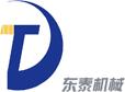 武漢東泰博銳自動化設備有限公司