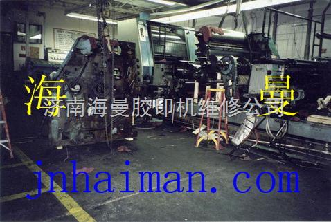 罗兰印刷机维修 _供应信息