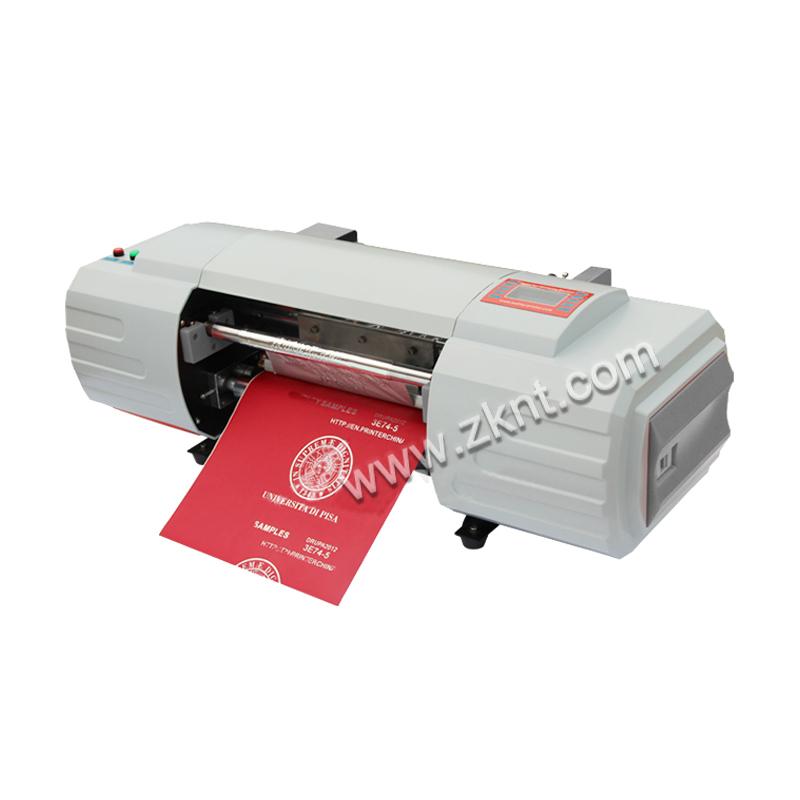 金图DB-300数码烫金机,小型数码免版个性烫金机批发
