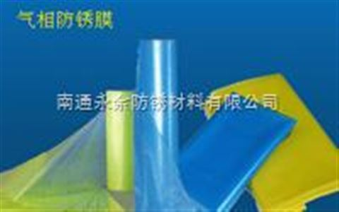 VCI气相防锈膜LDPE膜