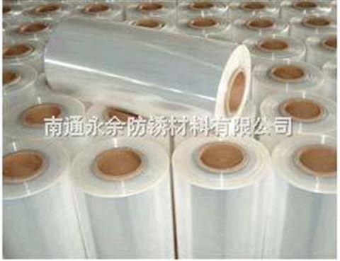 VCI气相防锈膜热收缩膜