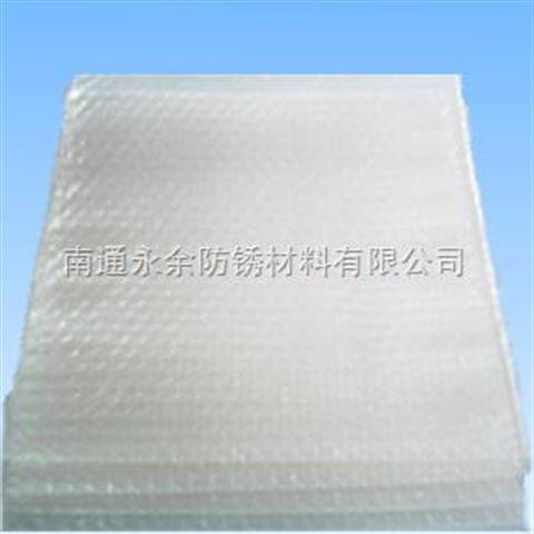 VCI气相防锈袋气泡袋
