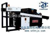 HUVH-04全自动UV光固机|UV固化机(四开)