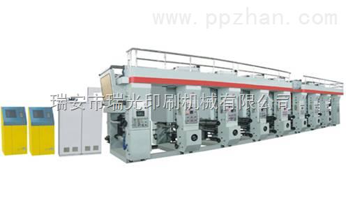 RGASY-B-全自动高速凹版印刷机