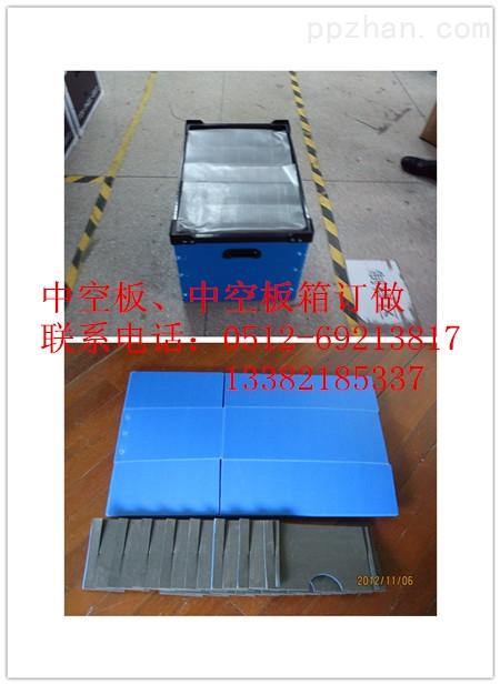 宁波中空板厂家,宁波中空板零件盒