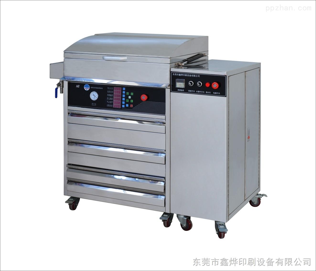 XYD450*600-高网点树脂版晒版机