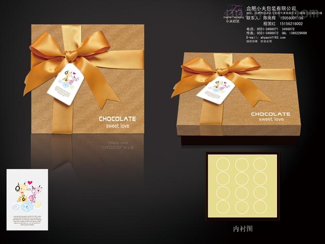 烂漫巧克力包装盒