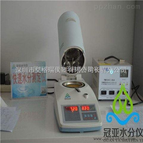 什么是颗粒饲料快速水分测定仪/饲料快速水分检测仪哪家好
