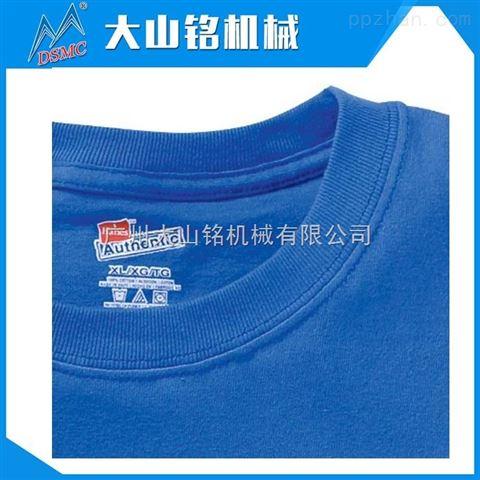 商标机logo服装烫唛机 小尺寸烫画机 保修三年高配置