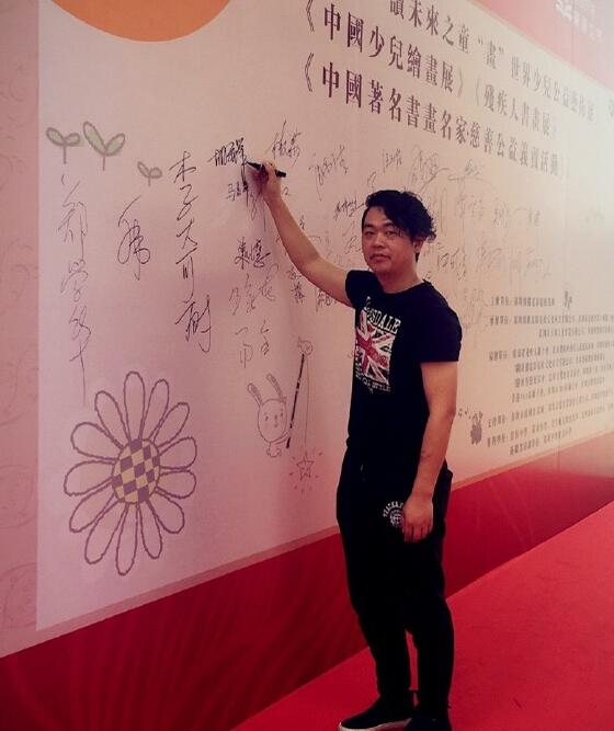 胡乔举:包装设计中尽显工匠精神