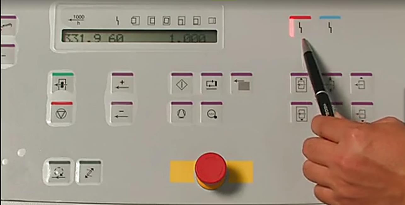 德国海德堡印刷机-操作教程