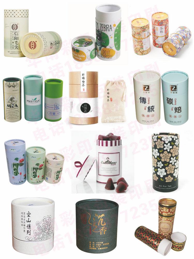 深圳圆筒包装盒纸质定做 彩印牛皮铜版纸圆形礼品盒加工