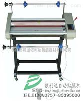 依利达ELD-680自动贴膜机/自动覆膜机/双面裱膜机/保护膜贴膜机