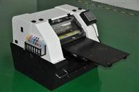 生产型彩色数字印刷机低成本高品质输出数码快印机 名片印刷机