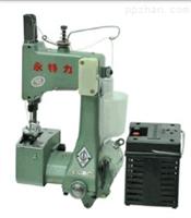 麻袋缝包机 操作简单,值得您拥有!深圳依利达欢迎您!