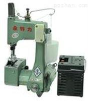 FBS-20自动袋口折边缝包机组 CP4900袋口折边缝包包装机
