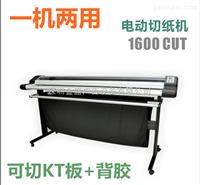 KT板电动裁切机价格