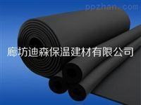 齐齐哈尔B1级难燃橡塑保温板国家标准/神州橡塑海绵保温板施工方法.