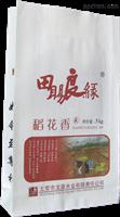 长江经纬供应经纬线纸包装袋 大米袋 面粉袋 饲料袋 复合肥袋