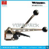 手动钢带打包机,台湾原装钢带捆包机