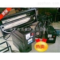 【厂家现货直销】手提式UV胶固化机、uv油墨光固化机