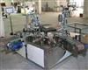 HTG-06指甲油灌装旋盖机