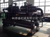 江苏低温冷水机,苏州螺杆式冷水机,南京冷水机组