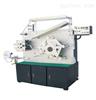 供应建升随动对位柔版商标印刷机
