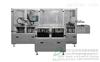ELD-52J全自动食品装盒机