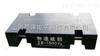 批发各种规格铸铁标准法码校准砝码25KG标准铸铁砝码